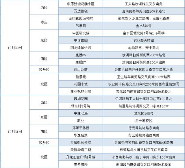 /wenhua/139019.html