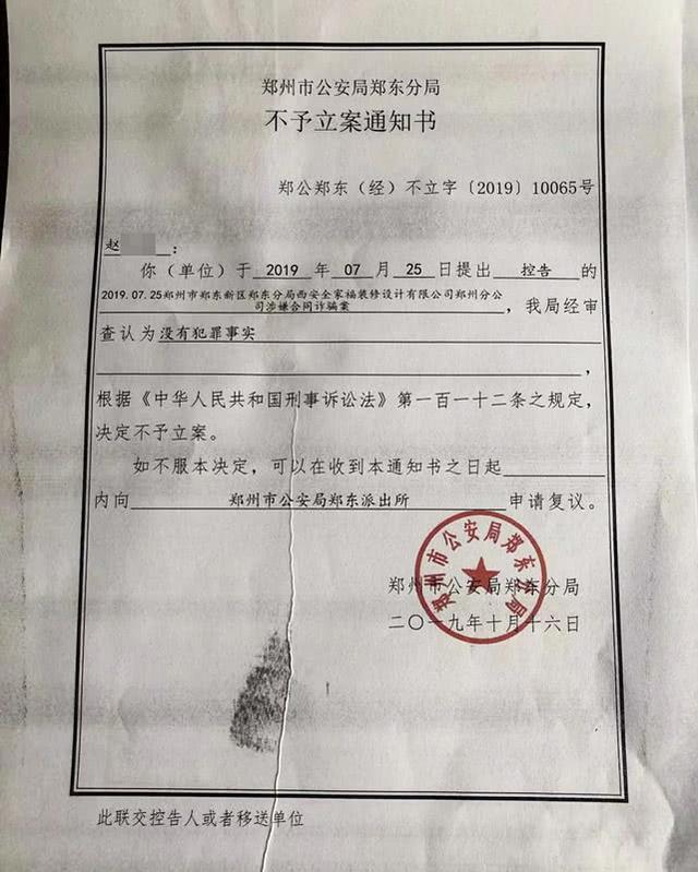/nenyuan/139292.html
