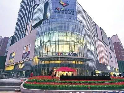 郑州城北区域新生活中心即将来袭
