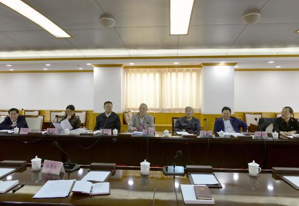 河南省人大制度理论研究会召开常务理事会议