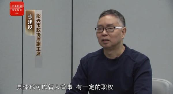 贪官退休15年后自首 纪检人员:实属少见