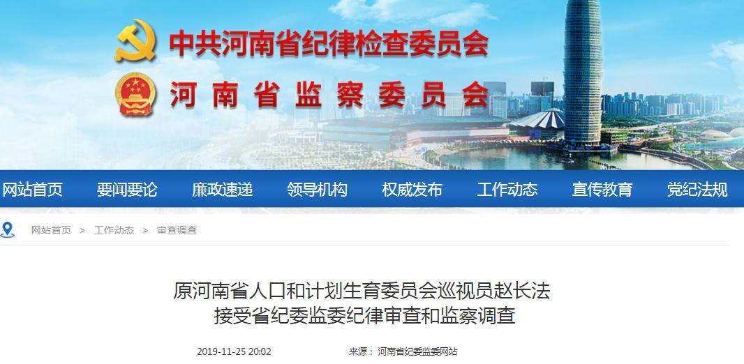 /zhengzhou/147783.html