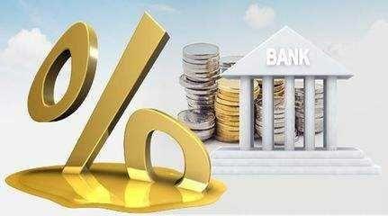 贷款市场报价利率大概率下调 定向降准或临近