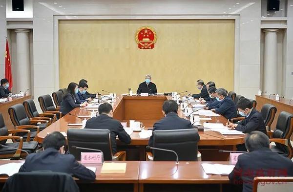 尹弘主持召开省政府常务会议 研究做好春季农业生产等工作