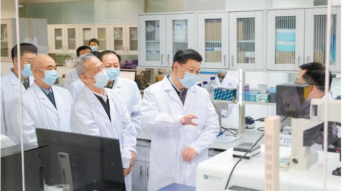 习近平在北京考察新冠肺炎防控科研攻关工作
