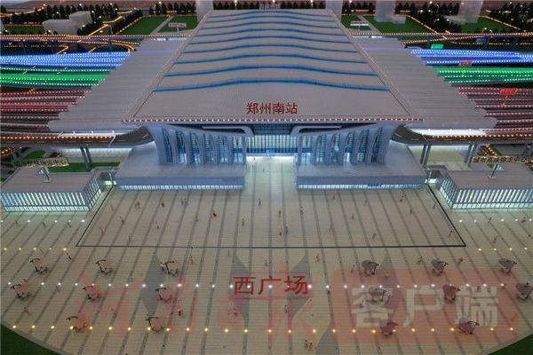 """『郑州高铁站』这是你不知道的河南②丨""""铁公机""""无缝衔接新地标"""