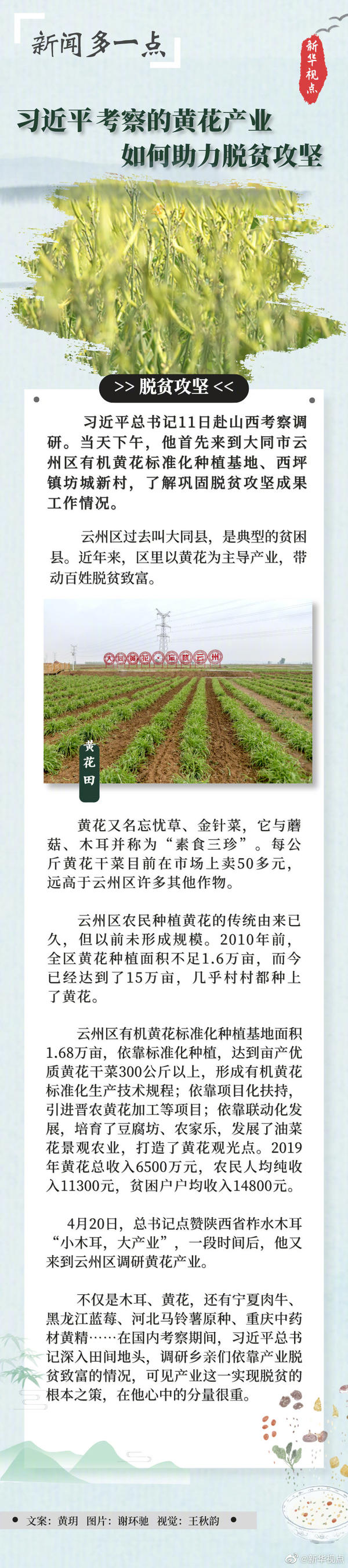 临夏彩票app