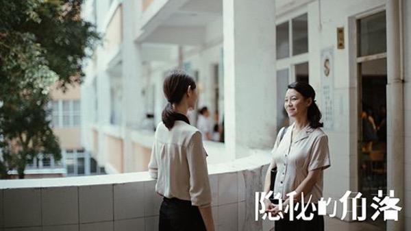 《隐秘的角落》热播 刘琳饰演单亲母亲演技获赞