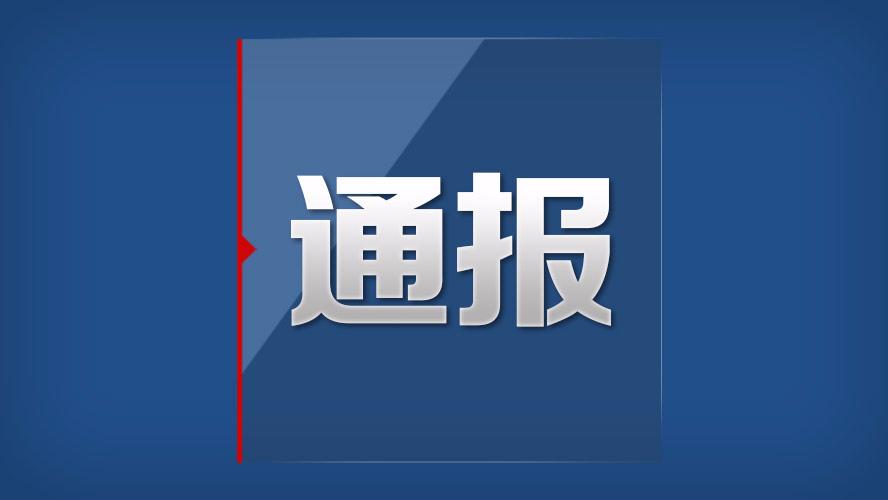 关于2020年第二季度全省政府网站与政务新媒体检查及管理情况...