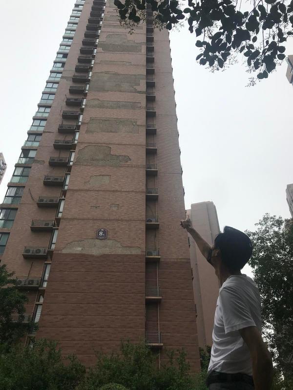 2019年郑州共有115个小区应急使用维修资金——如何使用房屋应急维修资金?