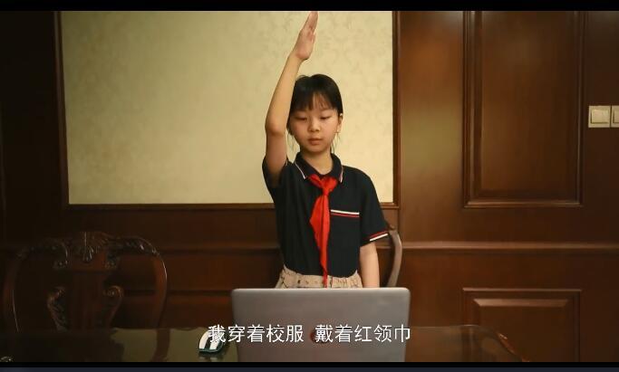 微视频《再出发更出彩——小学生吕...