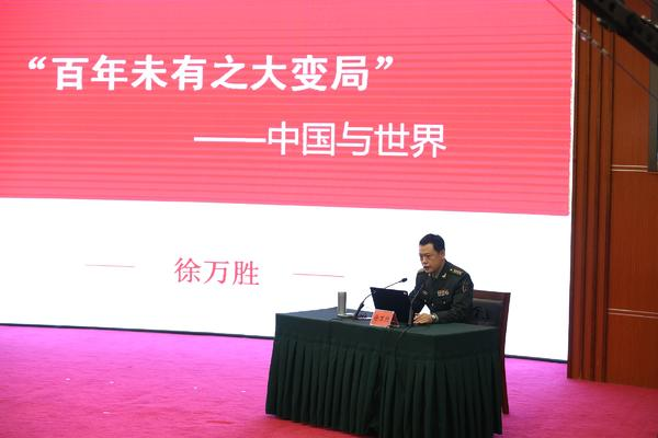 河南省国防教育百校宣讲首场专题讲座举行