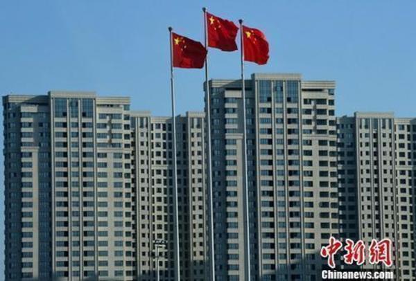 中国首次发行负利率主权债券,为何在国际上被