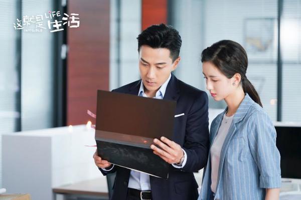 《這就是生活》湖南衛視開播 劉愷威陳都靈主演