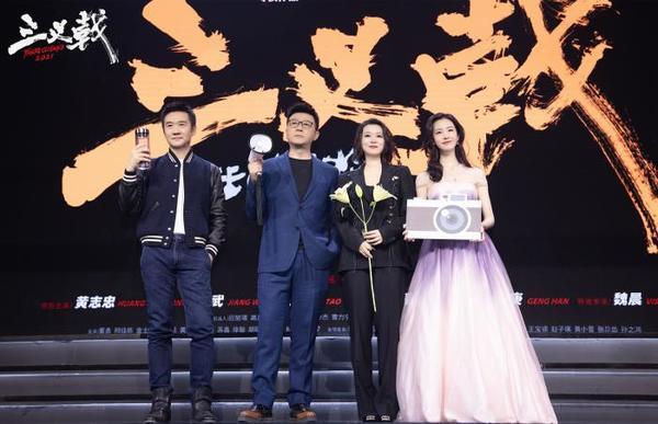 華人影業發布新一片片單 《三叉戟》《巨齒鯊2》在列