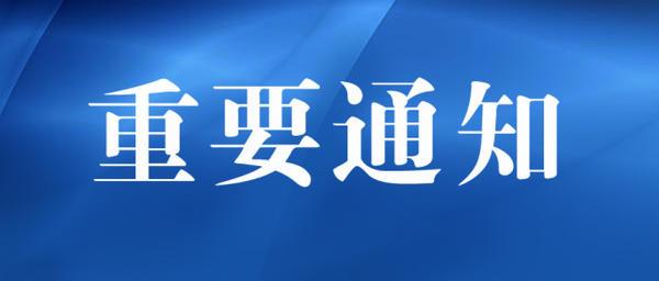 重磅!河南省委省政府发布20条意见,支持民营企业改革发展