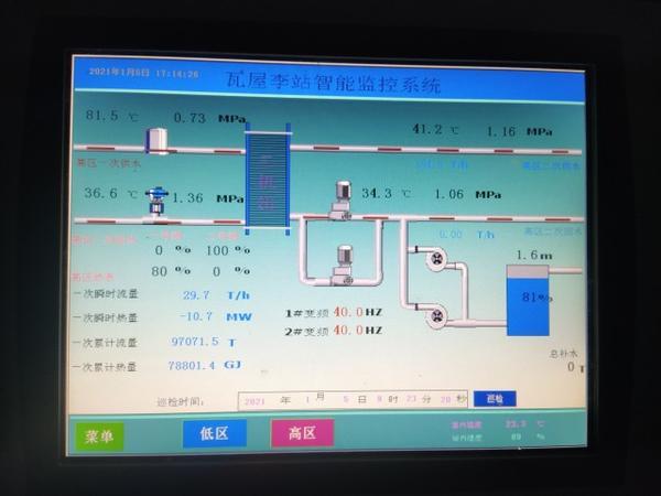 郑州高新区数百户居民仍受冻!高新热力:小区处于管网末端,已进行流量调整