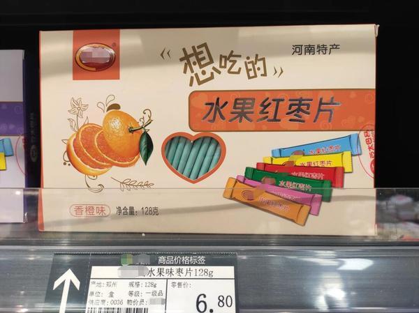 郑州一女子称花9块9买到发霉枣片,耗费近2000元维权无果