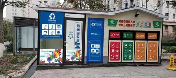"""如何做到分类的垃圾都有""""家""""可回?郑州航空港实验区给出这样答案"""