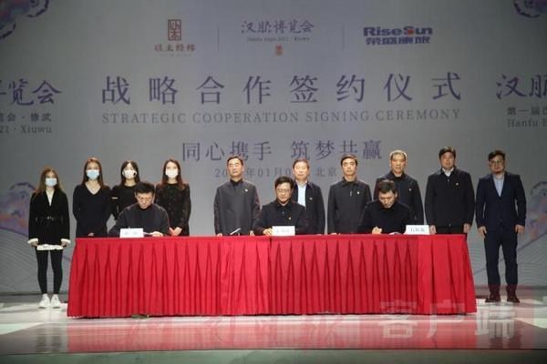 穿汉服,去千年古城!第一届汉服博览会将于5月举办