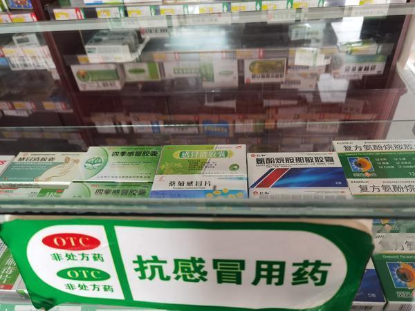 """郑州""""加码""""疫情防控!售卖发热感冒药,未对顾客实名登记的,门店将被关闭"""