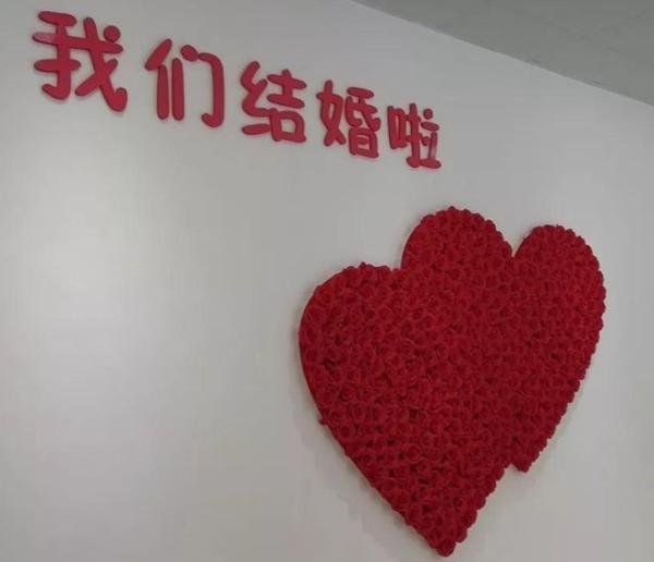 郑州市金水区民政局婚姻登记处迁新址,搬到哪里去了?