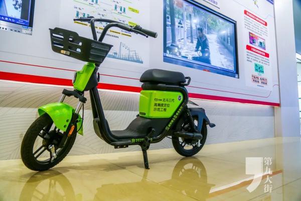 看郑州高新区共享单车神技:乱摆放就还不成车