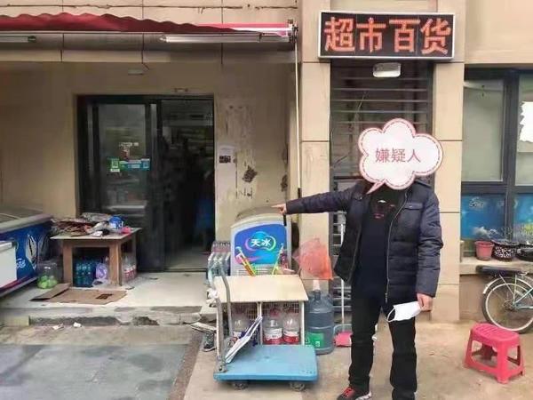 郑州一超市非法存储烟花爆竹,老板被拘