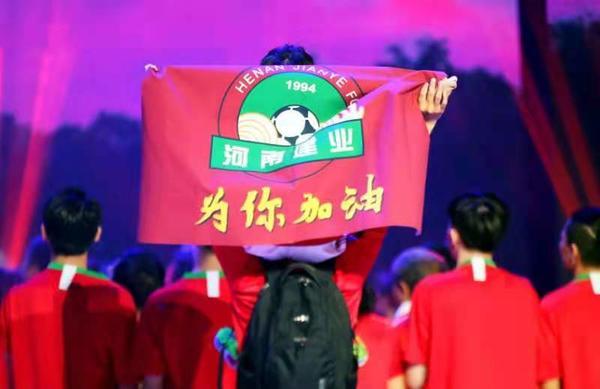 """揭秘""""河南嵩山龙门队""""出炉过程,能否一场比赛换一个地方?"""
