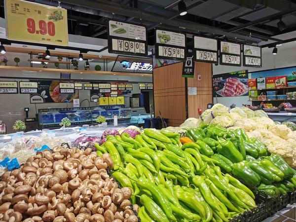 节前物价微涨 1月份CPI同比上涨0.3%