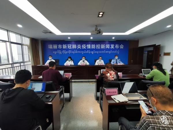 雲南瑞麗:基本排查密接及次密接317人,均已集中化隔離觀察
