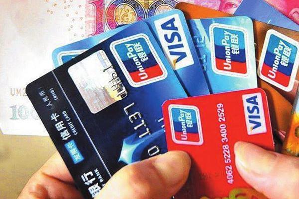 帮你办信用卡?小心套路骗