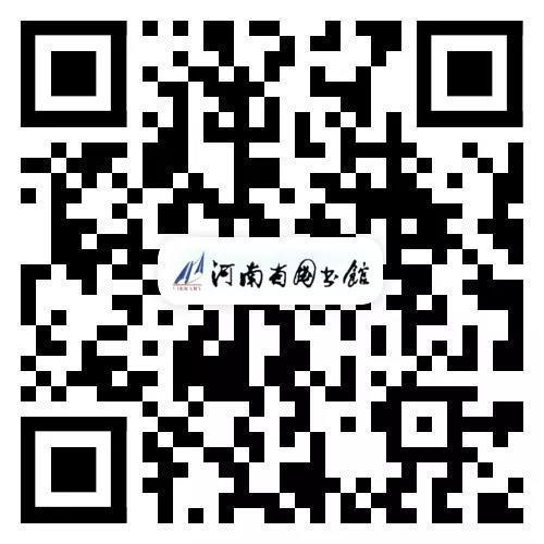 """河南省图书馆""""读者服务宣传周""""活动来袭,你准备好了吗?"""