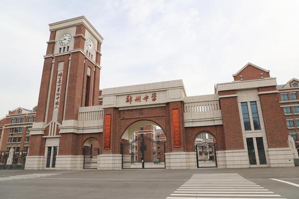 【探校】郑州中学红梅街校区(高中部、国际...