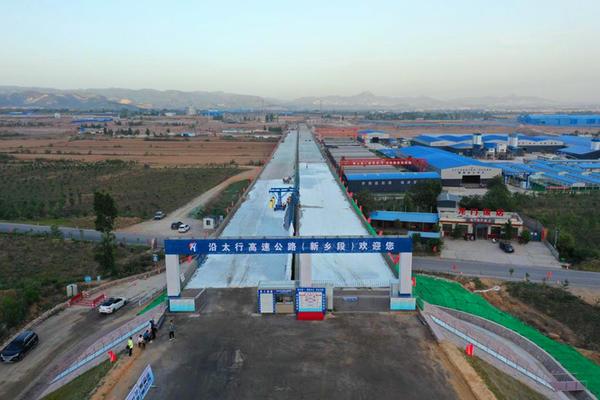 今年河南将再通车5个高速公路项目,世界第一螺旋长隧建设正酣