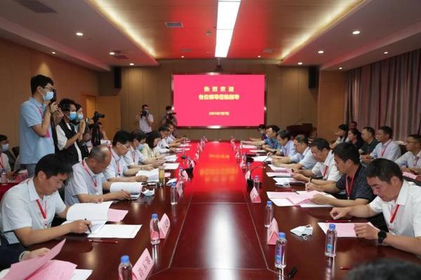 河南5个项目纳入国家区域医疗中心建设试点项目 居全国第二位