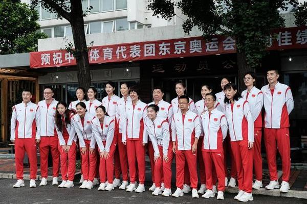 飒!中国女排今日出征东京奥运会