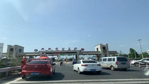 郑州国道干线已实施交通管制 离郑驾乘人员需出示48小时内核酸阴性证明