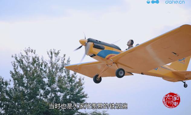 《飞行人生》