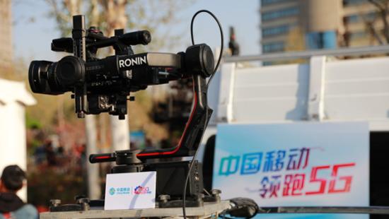 超清视频 超低时延 全国首次使用5G直播马拉松赛事