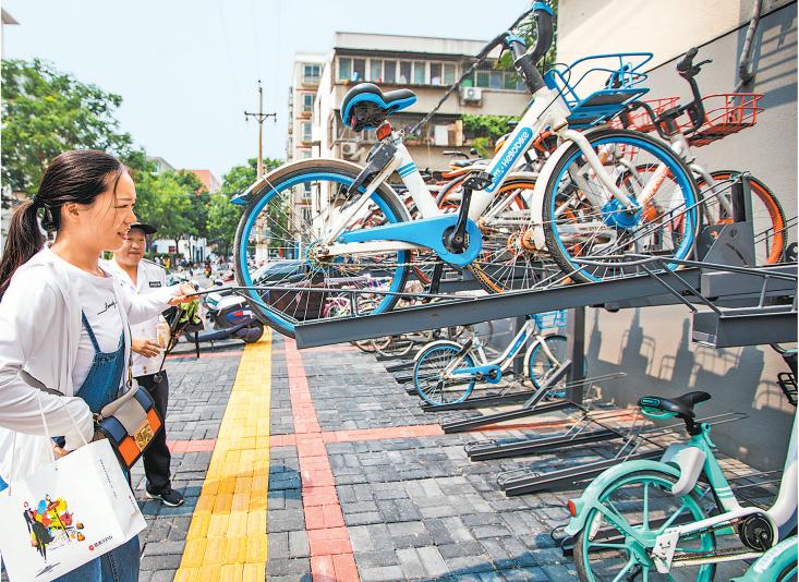 共享单车立体车位亮相郑州