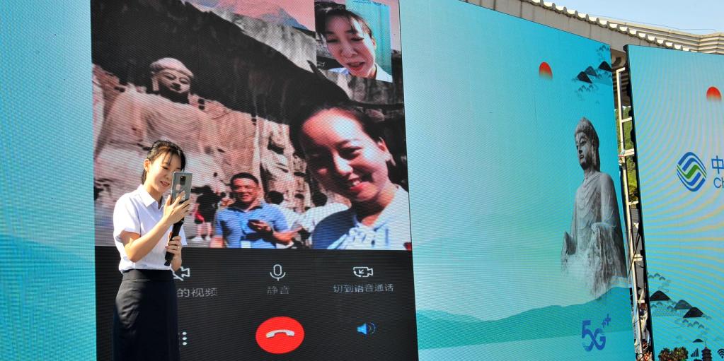 河南首个5G全覆盖5A景区开启智慧旅游新时代