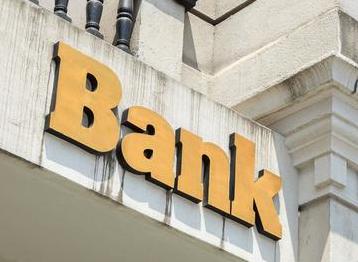 最新!万博网页版登录237家银行业金融机...