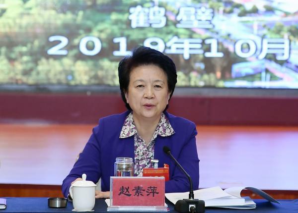 赵素萍出席河南省人大制度理论研究会年会