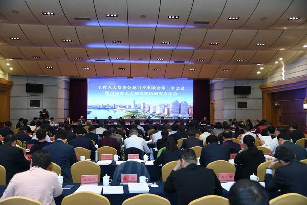 河南省人大制度理论研究会在鹤壁举行年会