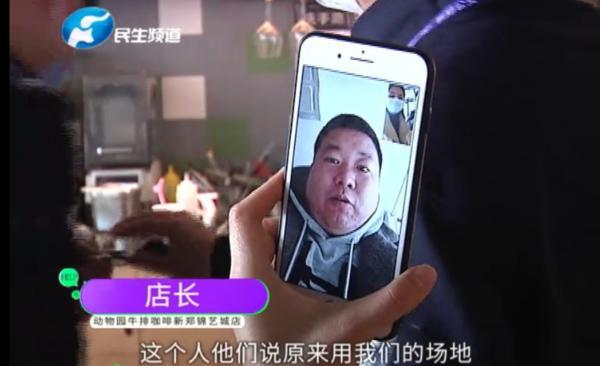 『周口』周口男子到郑州约见女网友!一顿饭竟花15000元!他赶紧……
