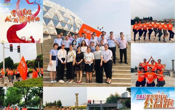河南保险业多地联动举办7.8保险公众宣传日活动