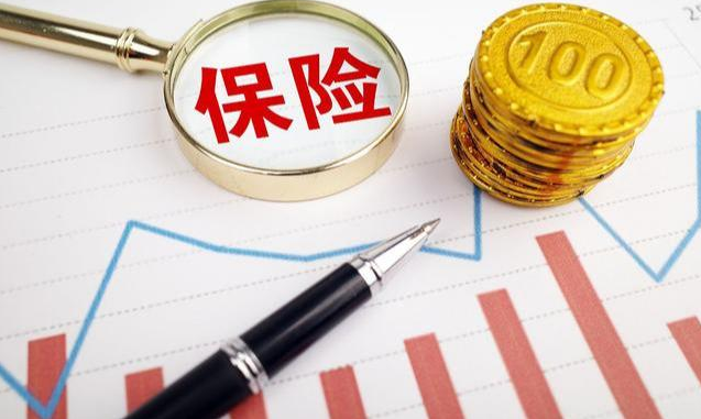 新重疾险短期销售承压 长期市场需求依然...